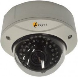 1/3'' Day and Night Vandal Security Camera, IR Illumination, 520TVL VKCD1323/IR