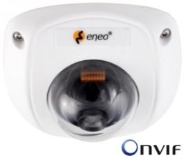 1/4'' IP (Мрежова) Ден и Нощ охранителна камера, 640 х 480 пиксела, Вандало-устойчива FLD-1101