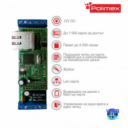 ICON50/LAN - Интелигентен контролер за контрол на достъп с LAN комуникация
