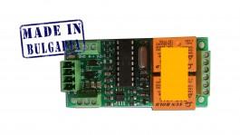Детектор за температура и влага iTemp