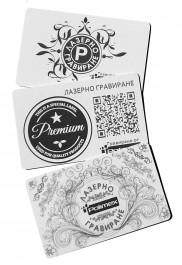 Лазерно гравиране върху RFID и PVC карти