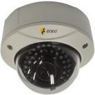 1/3'' Ден и Нощ Куполна Вандалоустойчива охранителна камера с подсветка, 520 TVL VKCD1323/IR