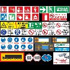 Информационни табели от  PVC с печат