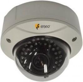 1/3'' Day and Night Vandal Security Camera, IR Illumination, 520TVL VKCD1323/IR