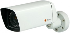 1/3'' Day and Night Security Camera with  IR Illumination, 540 TVL VKC1333A-IR/W3
